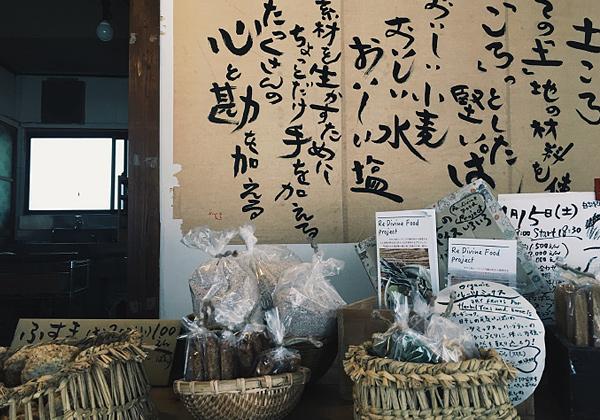 tuchikoro_04