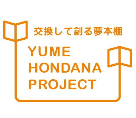 yumehondana