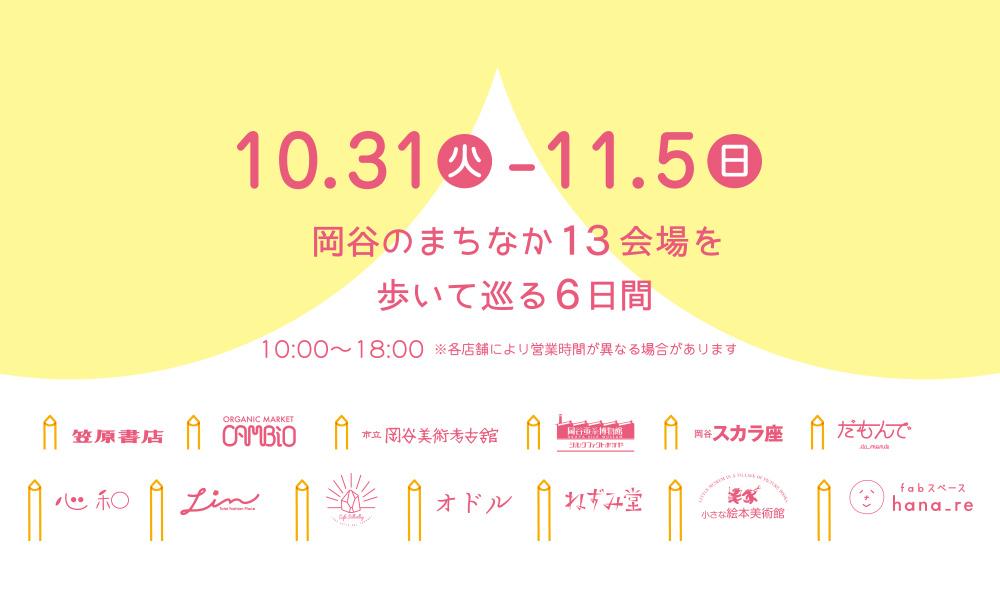 akiichi_02